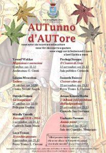Locandina della presentazione del libro di Samuela Baiocco a Sant'Elpidio a Mare