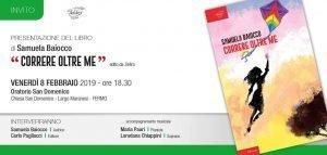 Locandina della presentazione del libro di Samuela Baiocco a Fermo dell'8 febbraio 2019