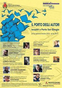 Locandina della presentazione libro di Samuela Baiocco a Porto San Giorgio il 23 febbraio 2019