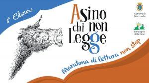 Presentazione del libro di Samuela Baiocco a Morrovalle il 10 agost 2019