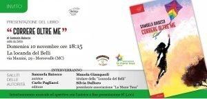 Locandina della presentazione del libro di Samuela Baiocco a Morrovalle del 10 novembre 2019