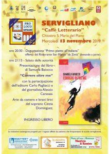 Locandina della presentazione di Samuela Baiocco a Servigliano il 13 novembre 2019