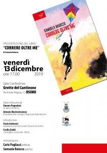 Locandina della presentazione del libro di Samuela Baiocco a Fermo il 6 dicembre 2019