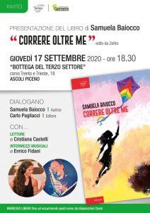 Presentazione libro di Samuela Baiocco a Ascoli Piceno del 17 settembre 2020
