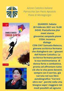 Presentazione libro di Samuela Baiocco il 20 febbraio 2021